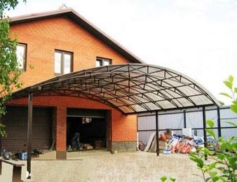 Арочная форма крыши